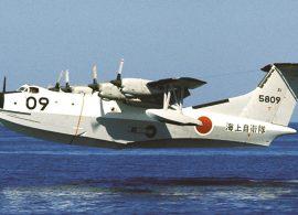 PS-1 / US-1A