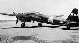 P-1Y Ginga